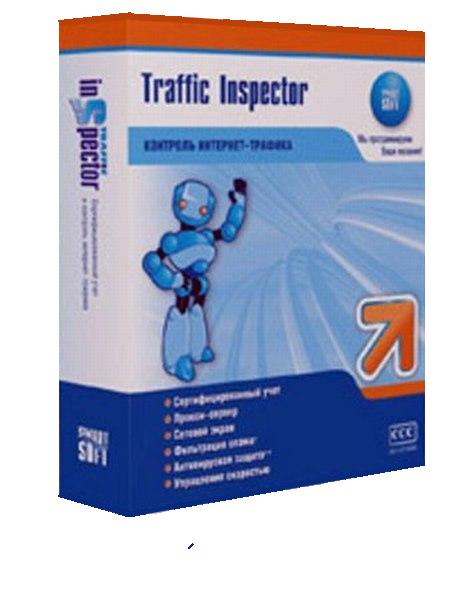 Улучшение Traffic Inspector GOLD 20 до Traffic Inspector GOLD 25 клиентов,п